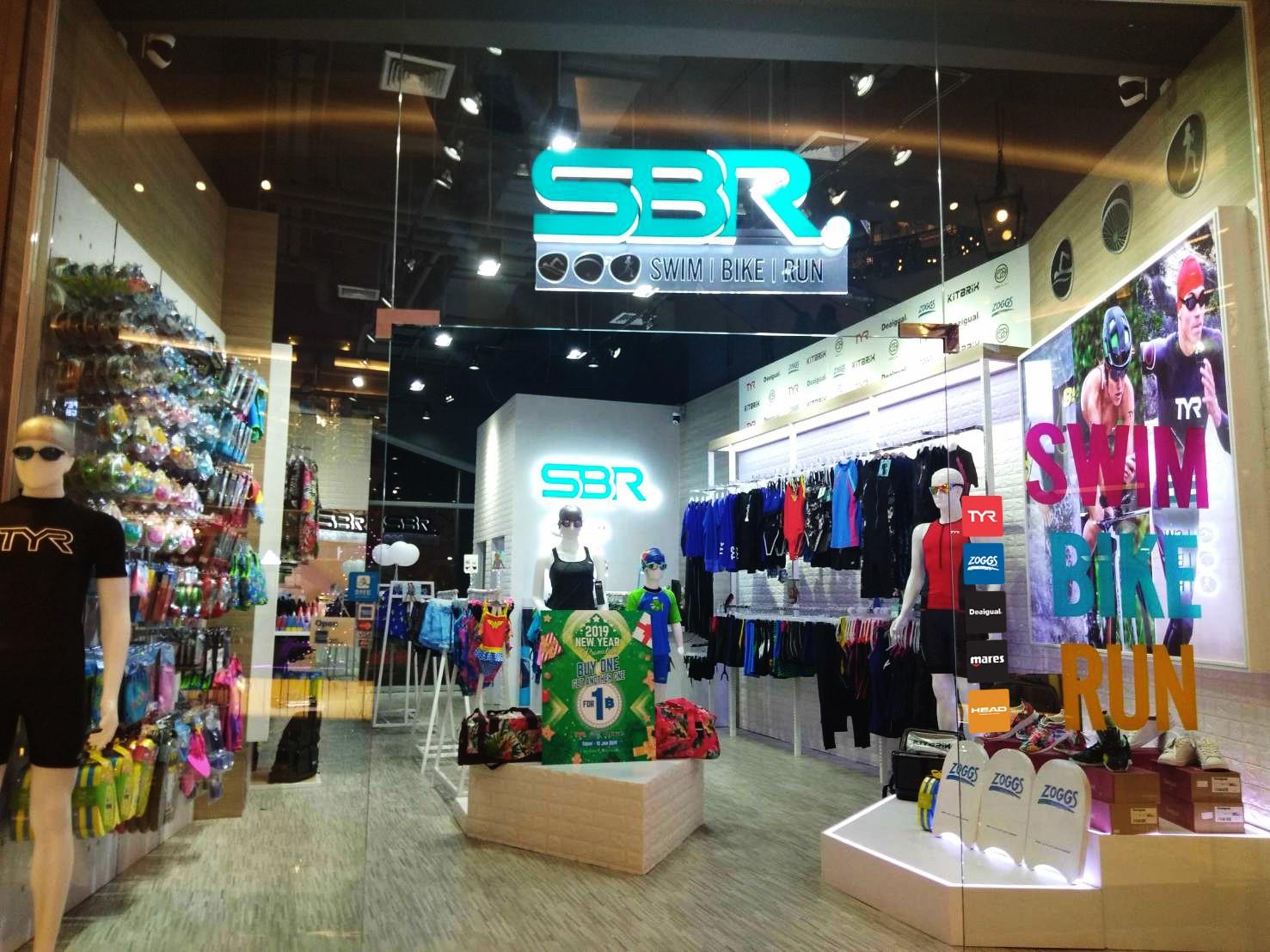 SBR@Terminal 21 Pattaya_190808_0001
